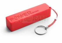 EXTREME POWER BANK QUARK 2000mAh CZERWONY